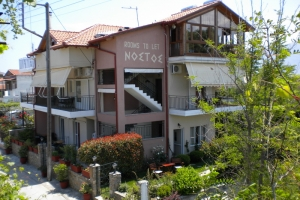 Nostos Apartments image1
