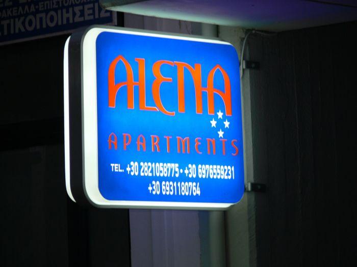 ALENA - Квартиры image48